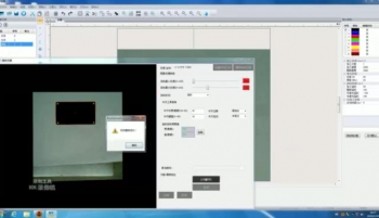 CCD visual positioning laser marking system